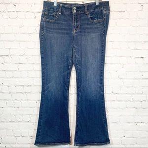 American Eagle Jeans | Super Stretch Artist